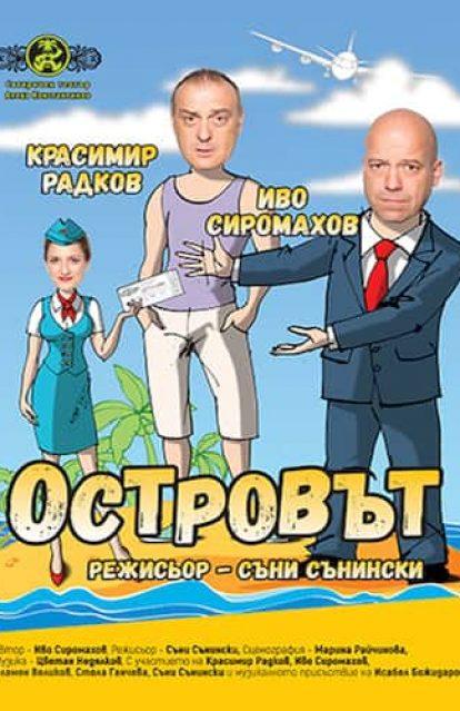 350x500_Ostrovat