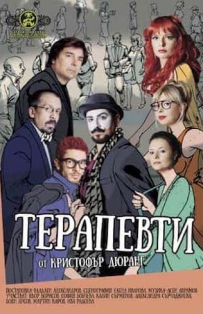 350x500_Terapevti